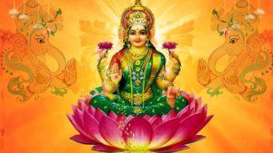 श्री महालक्ष्मी अनुष्ठान @ सुरभि गार्डन | Indore | Madhya Pradesh | India